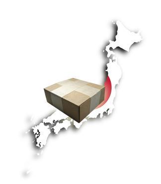 Déménagement au Japon - Partir s'installer au Japon définitivement