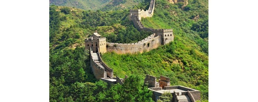 Déménagement à Pékin - Vivre à Pékin